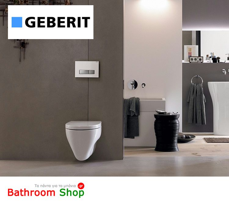 geberit home